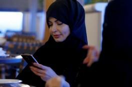 العرب غاضبون من جوجل