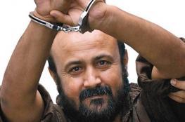 الصليب الأحمر يزور مروان البرغوثي.. ماذا قال عن حالته؟