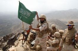 مقتل جنديين سعوديين بتفجير ألغام على حدود اليمن