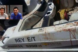 الشرطة الارجنتينية تعتقل شقيق ميسي وتعثر على سلاح نار بحوزته
