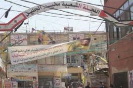 """تسجيل إصابة سيدة فلسطينية بفيروس """"كورونا"""" في مخيم الجليل بلبنان"""
