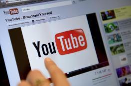 يوتيوب يقرر منع نشر فيديوهات المقالب وأنشطة التحدي