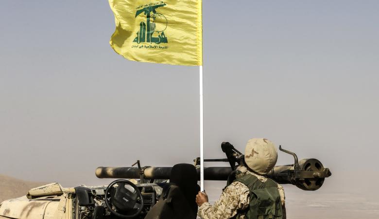 الولايات المتحدة تعرض مكافئة بملايين الدولارات ضد حزب الله