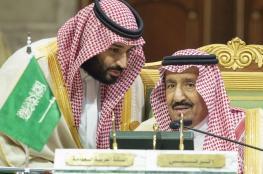 فرنسا تبدأ غدا بمحاكمة شقيقة ولي العهد السعودي