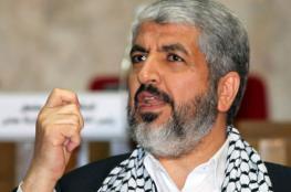 مشعل : حماس لن تكون بديلاً عن حركة فتح