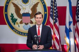 واشنطن : لا خطة اقتصادية دون تسوية سياسية للصراع