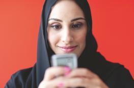 58 مليون ساعة إضافية يقضيها العرب على فيسبوك خلال شهر رمضان