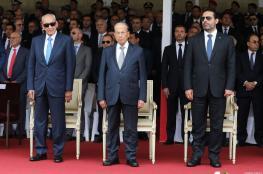 عون: لبنان يمر بأسوأ أزمة اقتصادية