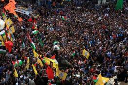 الهلال الأحمر الفلسطيني:   218 شهيدًا و17 ألف جريح منذ اندلاع الهبة