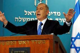 الخارجية الفلسطينية : نتنياهو لا يريد السلام