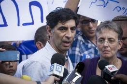 عائلة الضابط هدار غولدن تطالب باحتجاز جثمان الشهيد الغرابلي