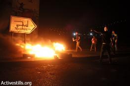 إصابة 7 مواطنين بالغاز خلال مواجهات مع الاحتلال جنوب نابلس