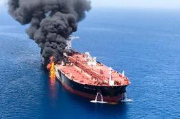 ايران تمنع سحب ناقلات النفط المشتعلة في خليج عمان