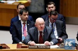 روسيا تؤيد ارسال بعثة اممية لتسوية النزاع الفلسطيني الاسرائيلي