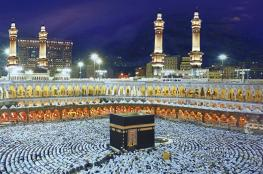 السعودية تعلن جاهزيتها لاستقبال 1000 حاج وحاجة من ذوي شهداء فلسطين