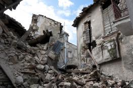من جديد ..زلزال قوي يضرب اندونيسيا