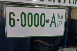 لوحات مميزة للسيارات بالضفة يصل سعر الواحدة منها الى 30 الف شيقل