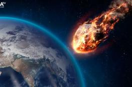 ناسا تحذر : كويكب ضخم يقترب من الأرض