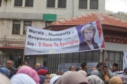 فلسطين تقرر رفع دعاوي قضائية ضد بريطانيا
