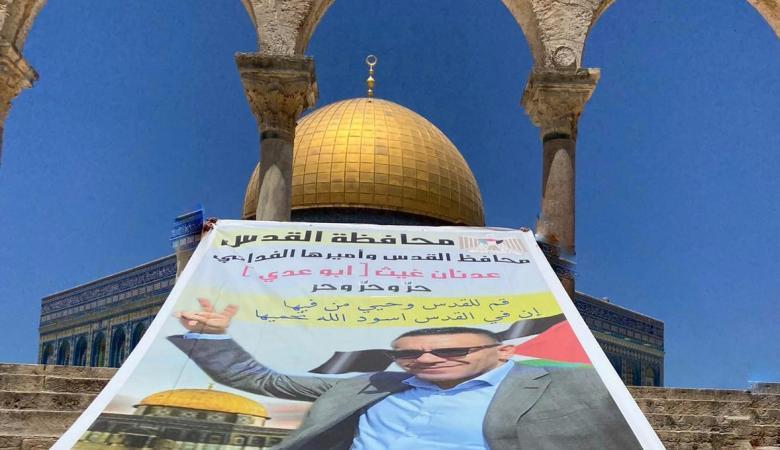 """نشطاء مقدسيون يرفعون صورة محافظ القدس في """"الأقصى"""""""