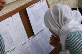 """أكثر من 76 ألف طالب سيتوجهون لتقديم امتحان """"الإنجاز"""" السبت المقبل"""