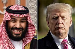 """ترامب عن السعودية : هؤلاء لا يعرفون كيفية استخدام السلاح الامريكي في """"اليمن """""""