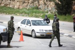 الشرطة في رام الله تغلق 37 محل تجاري وتوقف 32 مواطناً