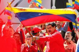 مادورو يقرر اعادة فتح الحدود بين فنزويلا وكولومبيا