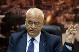 عريقات : اسرائيل تواصل تدميرها لحل الدولتين