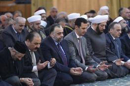 شاهد ...الأسد يشارك بإحياء المولد النبوي الشريف في دمشق