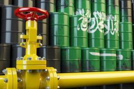 السعودية تقلص إنتاجها من النفط لأدنى مستوى في عامين