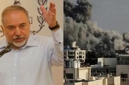 ليبرمان يقر بفشله في التعامل مع غزة ويؤكد: لا فائدة من حرب جديدة