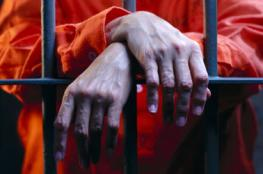 """الحكم على هاتك عرض بالسجن """" 5 سنوات """" والحكم على قاتل لمدة """" 15"""" عاما في رام الله"""