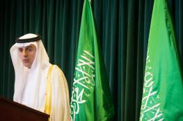 السعودية : الاسد مغناطيس يجذب الارهابين ويجب ازاحته