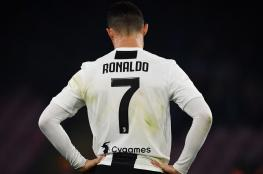 رونالدو يحقق أول لقب مع يوفنتوس الايطالي