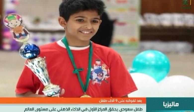 الأذكى في العالم ...طفل سعودي يفاجئ العالم بثماني دقائق فقط