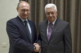 روسيا تتوسط لانهاء الصراع الفلسطيني الاسرائيلي
