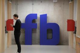 فيسبوك : لم ندمر النسيج الاجتماعي