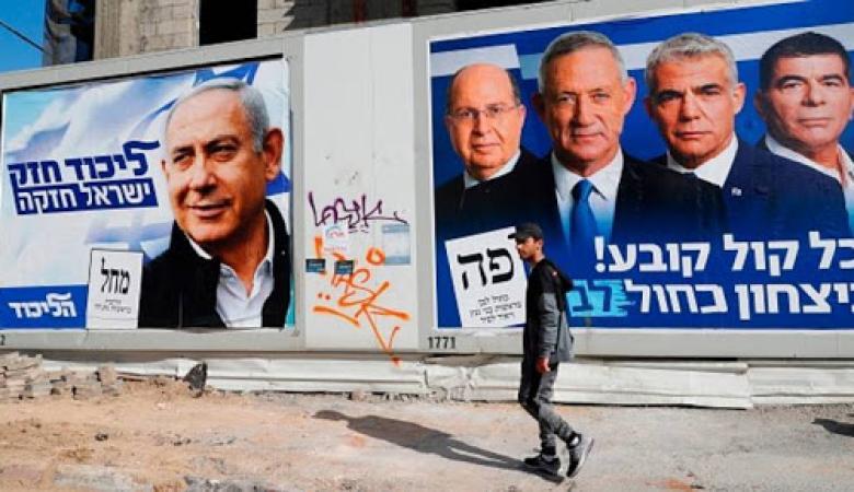 مسؤول اسرائيلي: نقترب بخطوات كبيرة من الانتخابات الرابعة