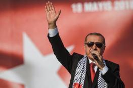 اردوغان : تركيا ستقدم كل الدعم للفلسطينيين
