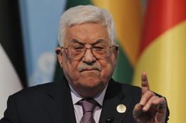 الرئيس : لا شرعية لقرارات ترامب بشأن القدس او الجولان