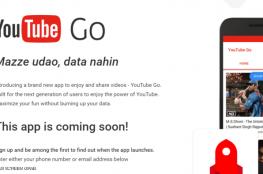 """غوغل يطلق """"يوتيوب غو"""" لمواجهة بطء الإنترنت"""