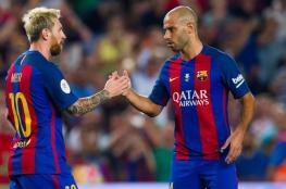 ماسكيرانو : ميسي اكبر من برشلونة