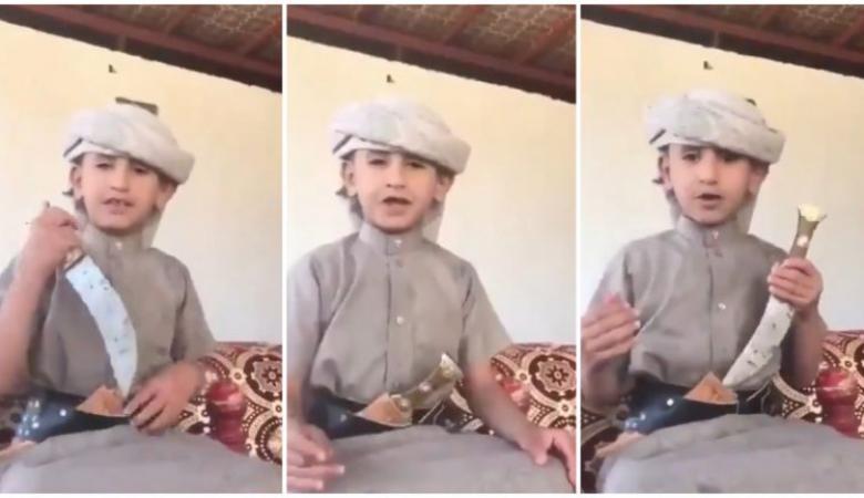 فيديو يشعل الجدل في السعودية... طفل يتوعد المعلمات بالطعن