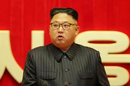 """الزعيم الكوري الشمالي يتوعد الاعداء """"بالمعاناة الحتمية """""""