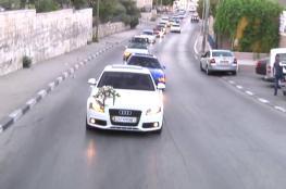 محافظ بيت لحم يصدر قرارا بمنع اغلاق الشوارع في مناسبات الاعراس