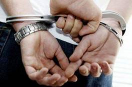 القبض على تاجر مخدرات جنوب الخليل