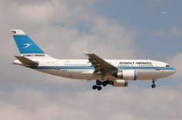 من بينها 4 دول عربية... الكويت تمنع 9 جنسيات من ركوب طائراتها