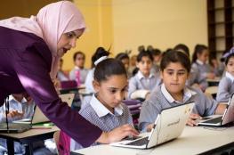وزير التربية : 12 مليون دولار لبناء وتوسعة مدارس جديدة