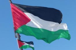 """فلسطين  تُحْيِي الذكرى  الـ44 """"ليوم الأرض"""